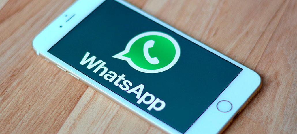 Versão para computador do WhatsApp ganha aplicativo do Windows 10