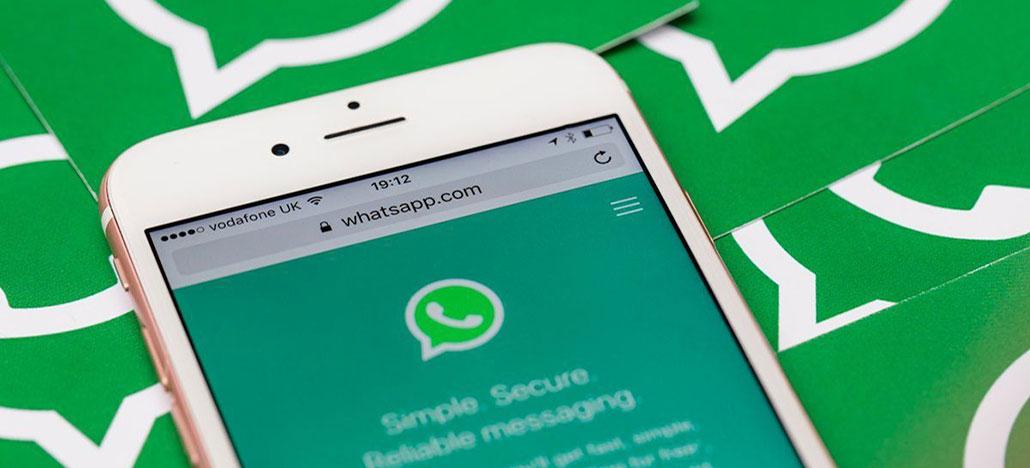 WhatsApp vai ganhar modo férias e conexão com outros apps
