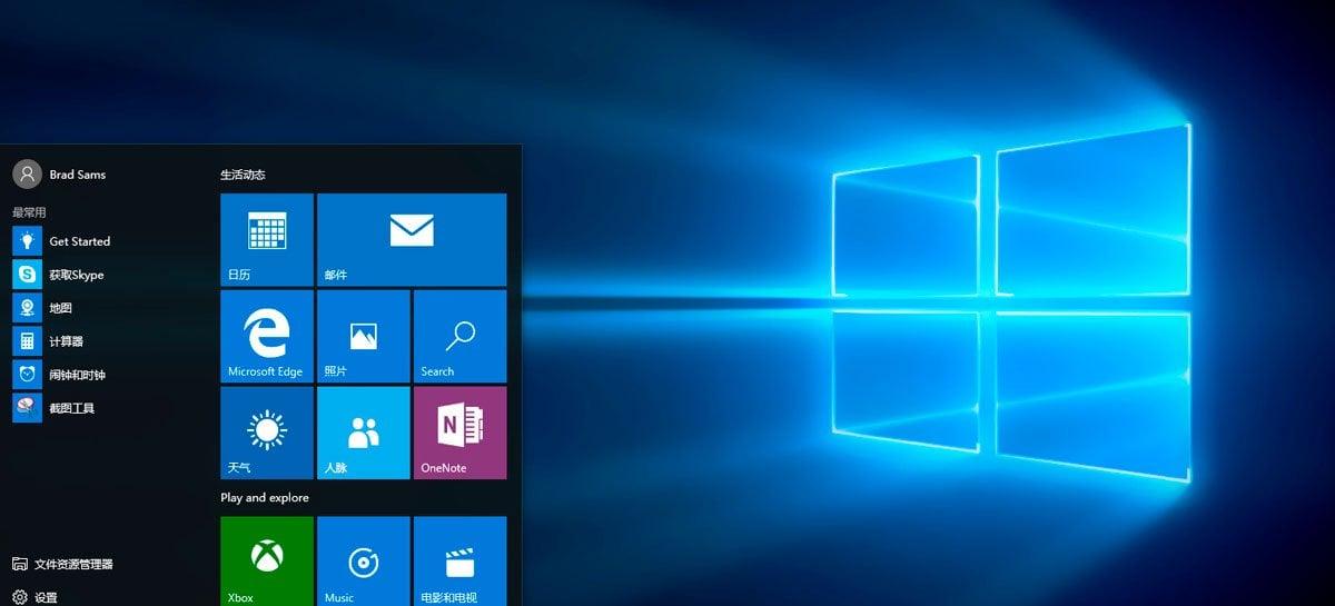 Windows 10 roda com apenas 192MB de RAM em teste feito por adolescente