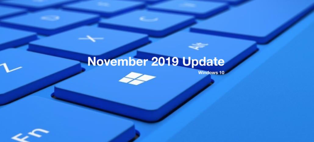 Windows 10 versão 1909 já está disponível para desenvolvedores do MSDN