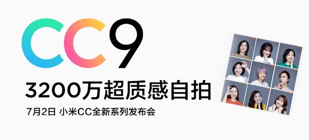Xiaomi confirma que Mi CC9 terá câmera traseira de 48MP da Sony e frontal de 32MP