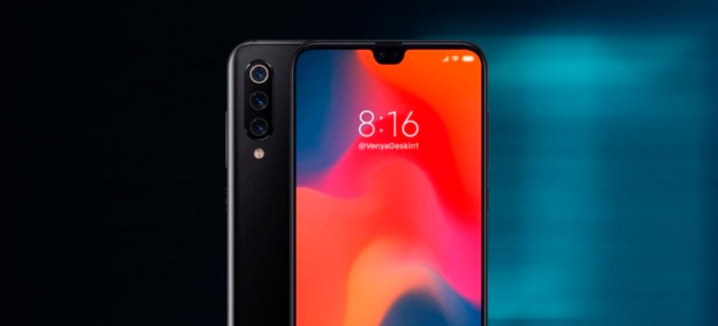 Xiaomi confirma a data do evento de lançamento do Mi 9 para o dia 20 de fevereiro